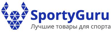 Sportyguru.ru